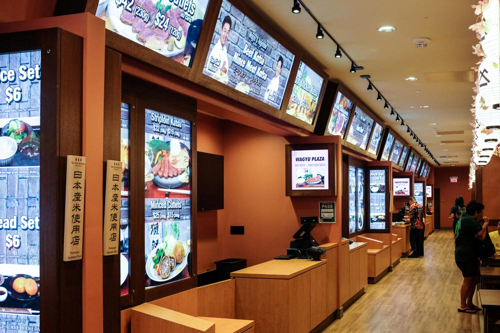 ShirokiyaVillageWalk-23