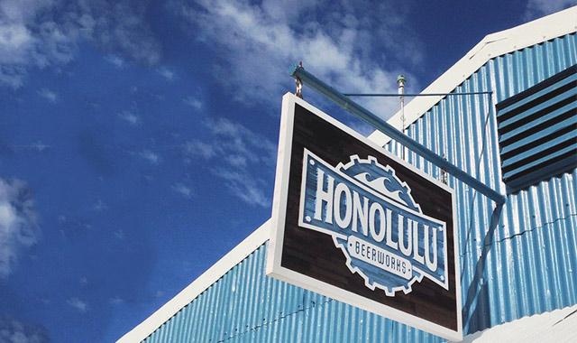 ビール好き必見、11種の自家製ビールが味わえるホノルル・ビアワークスのアイキャッチ画像