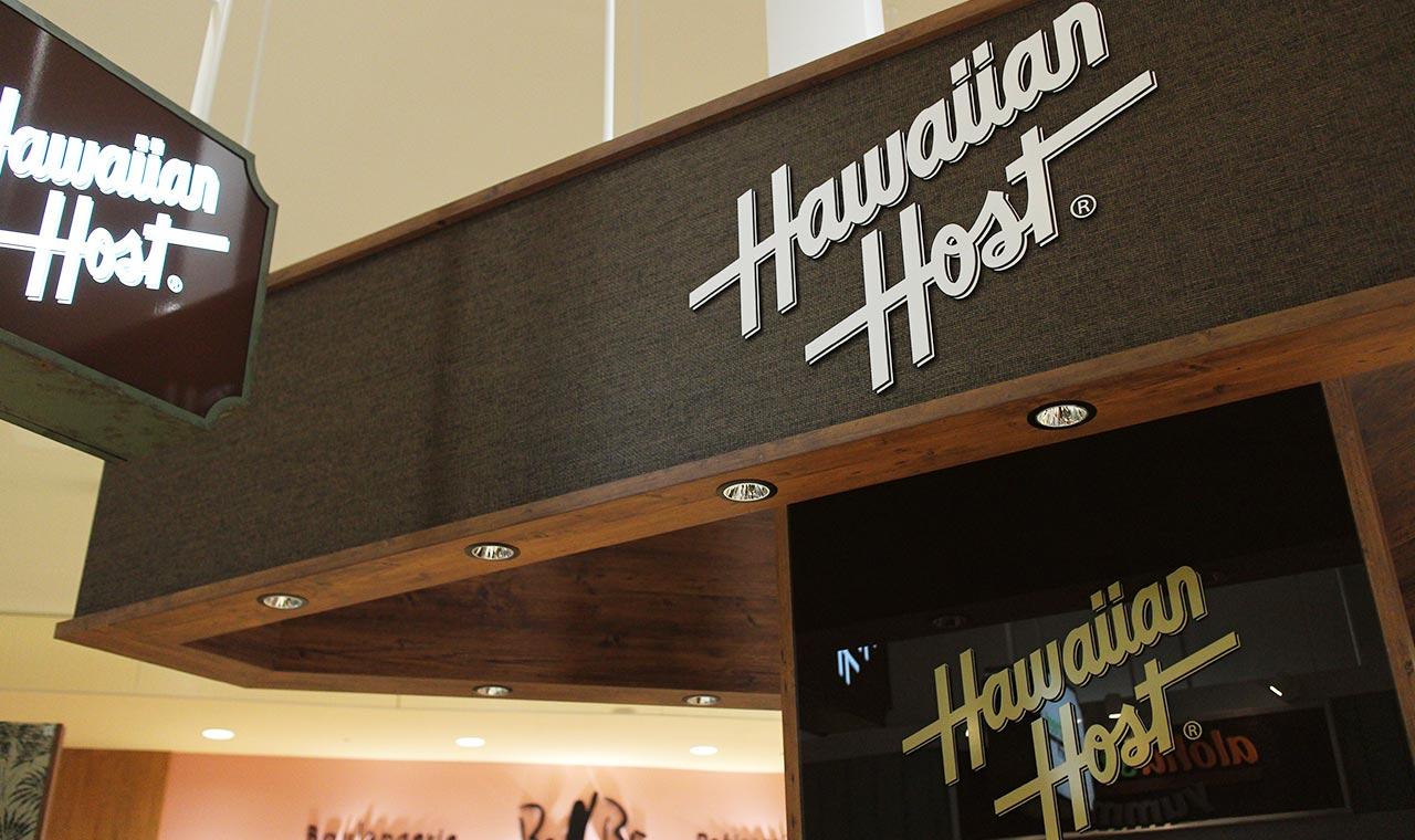 ハワイアンホーストが日本に上陸、専門ショップをオープンのアイキャッチ画像