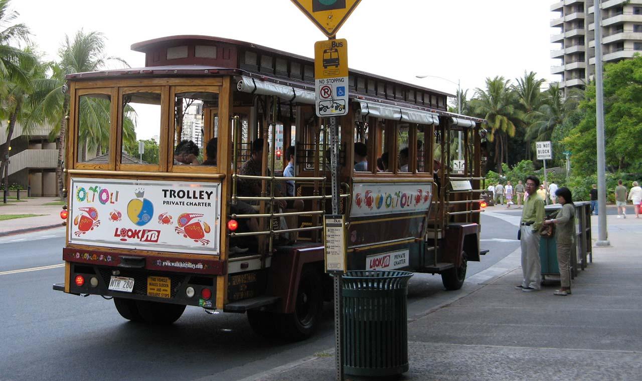 トロリーバスが渋谷 - 原宿を走行、無料乗車キャンペーンを実施のアイキャッチ画像