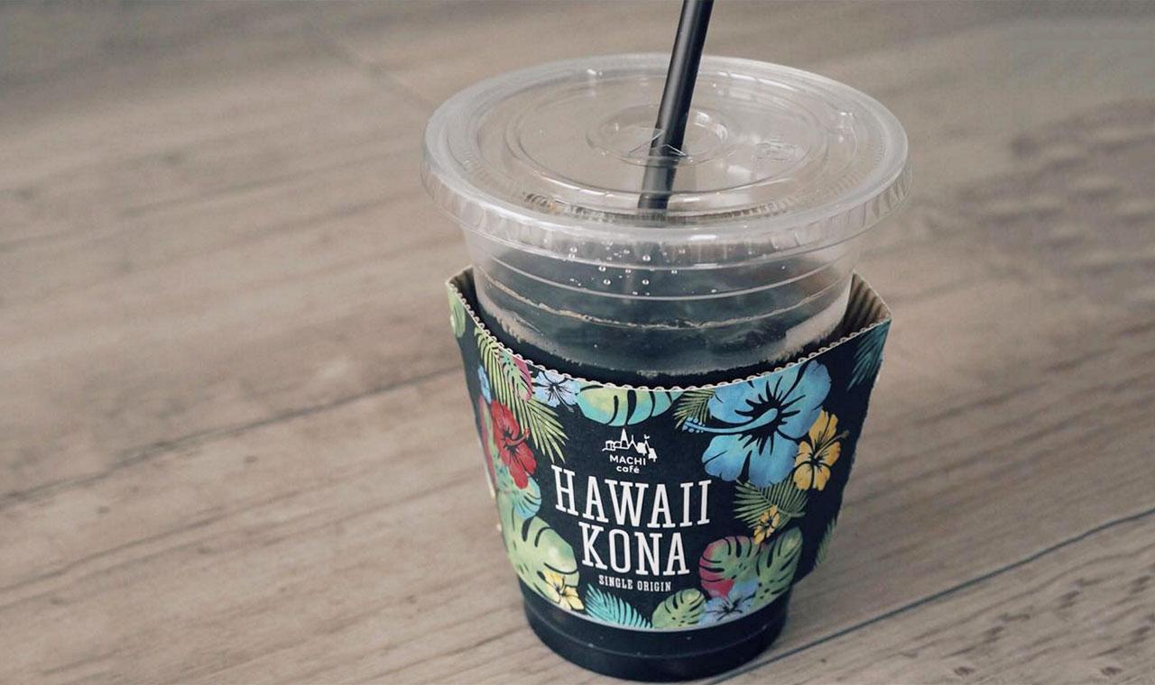 ローソンマチカフェ、数量限定のハワイコナコーヒーを販売のアイキャッチ画像