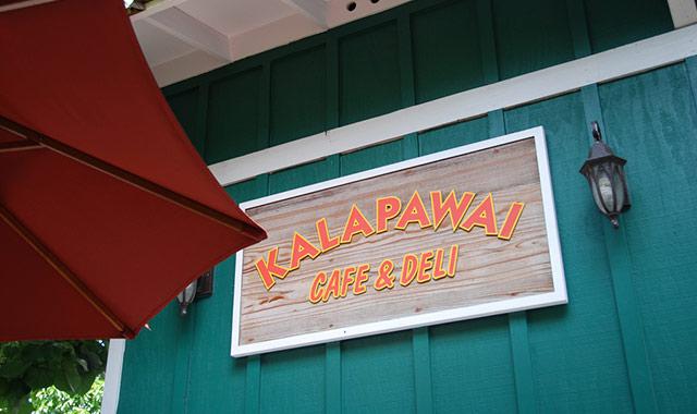 緑と白の建物が可愛いお洒落カフェ、カラパワイ・カフェ&デリのアイキャッチ画像
