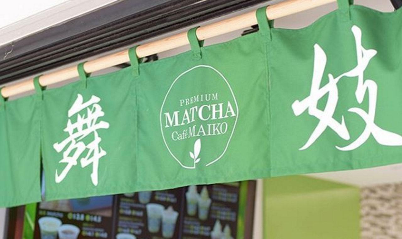 クヒオ通りに和のスイーツ店、抹茶カフェ舞妓がオープンのアイキャッチ画像