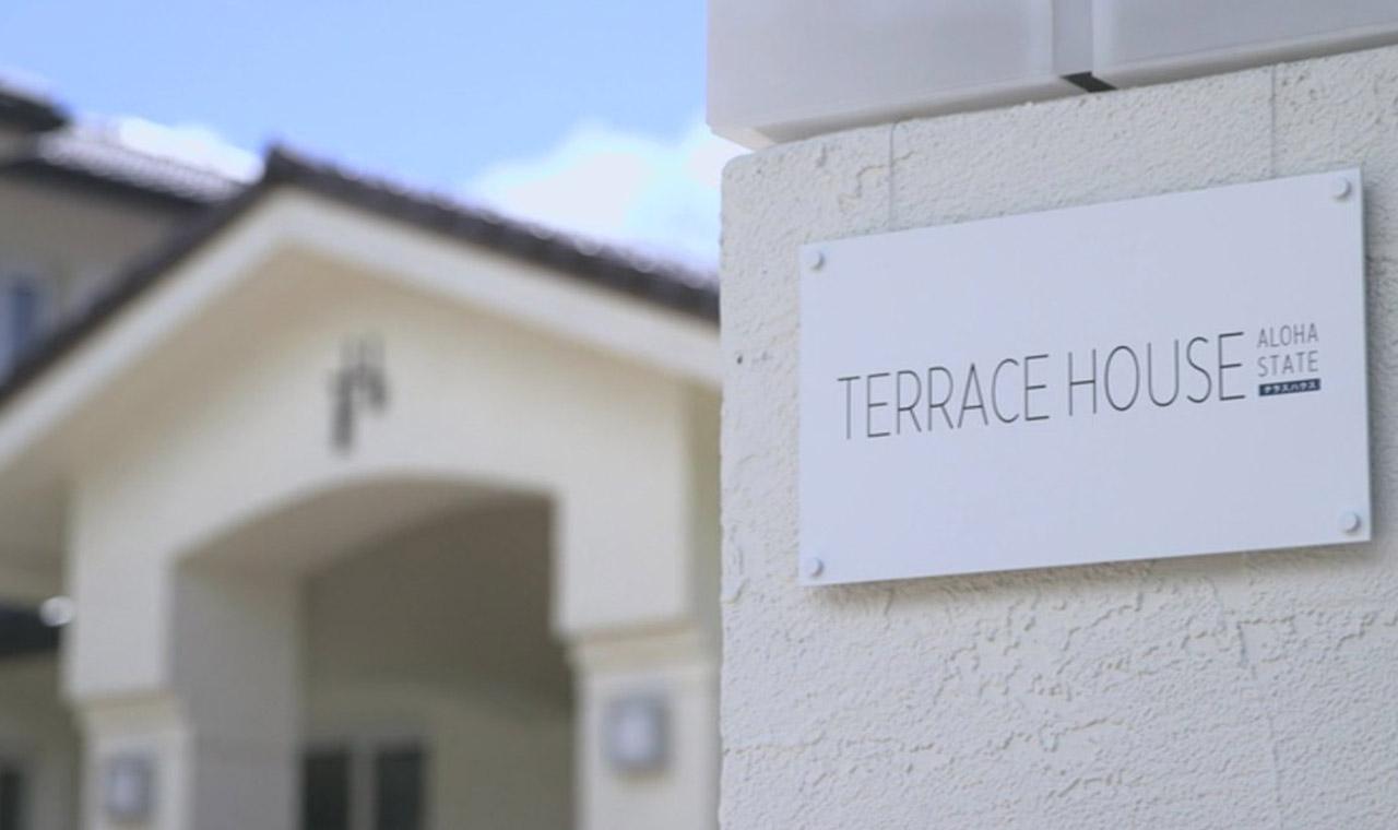 テラスハウス新シーズン、ハワイ編「アロハステート」が放送開始のアイキャッチ画像
