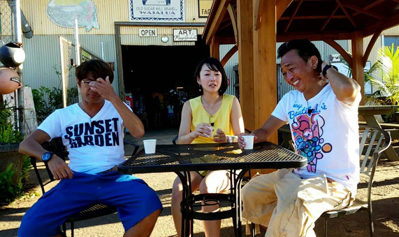 さまぁ~ず三村、いいテレビになりそう「狩野アナ卒業SP in ハワイ」のアイキャッチ画像