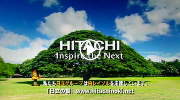 hitachi-cm