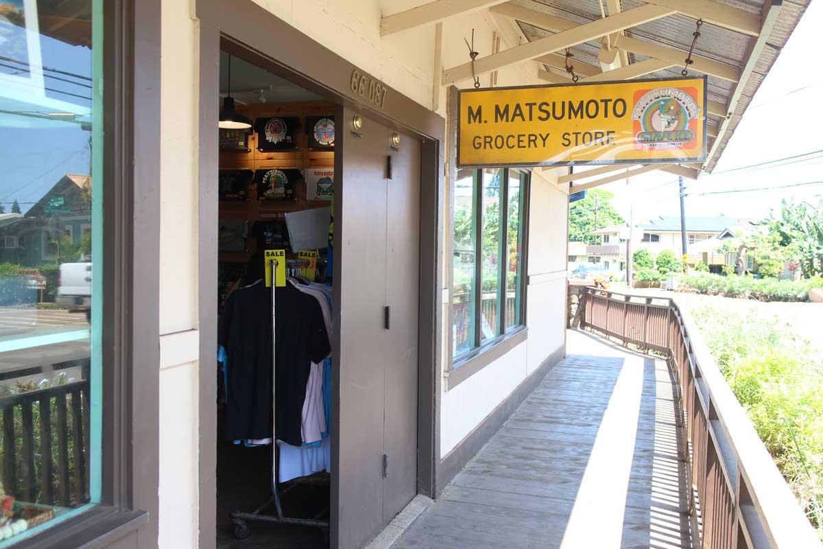 matsumoto-shave-1