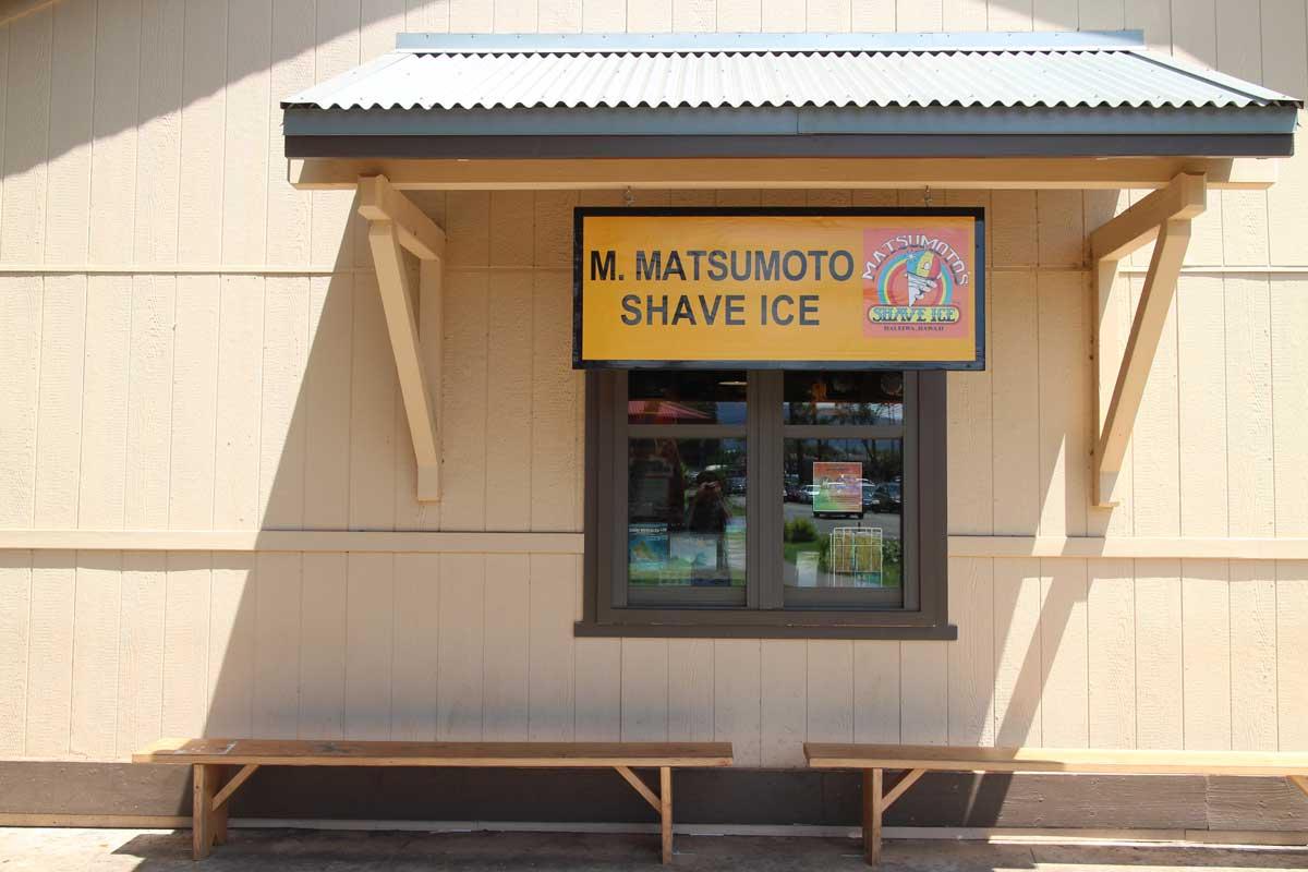 matsumoto-shave